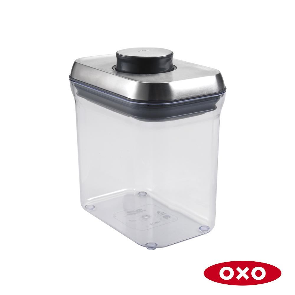 美國OXO POP 不鏽鋼保鮮收納盒-1.4L 01021STL14