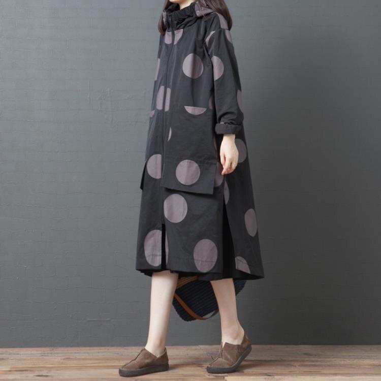 胖女人大碼女裝秋冬季顯瘦遮肚連帽中長款風衣外套圓點連衣裙