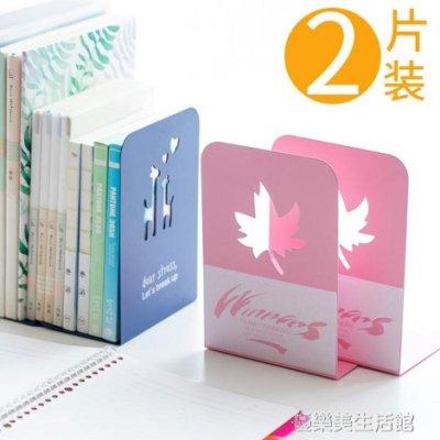 桌面書夾書靠書立書架書檔創意金屬擋書板學生用韓國創意高中生多功能