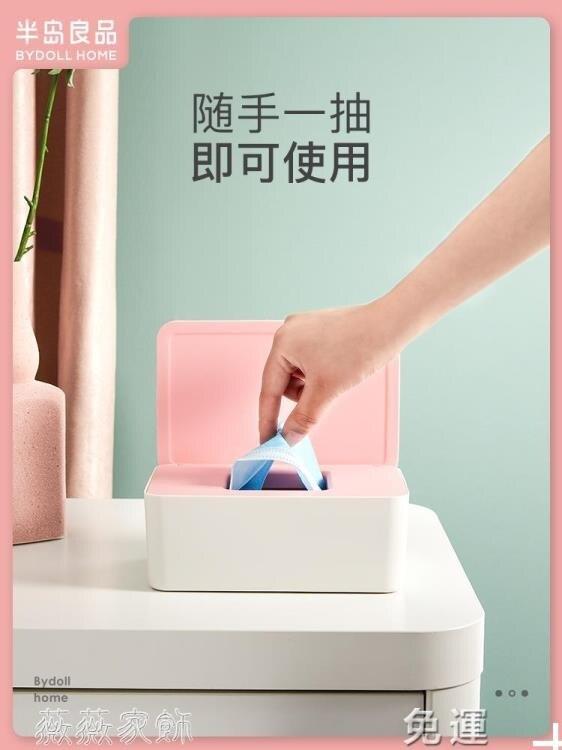 口罩收納盒 一次性口罩收納盒子家用防污放口鼻罩大容量裝的暫存便攜收藏神器 多色小屋
