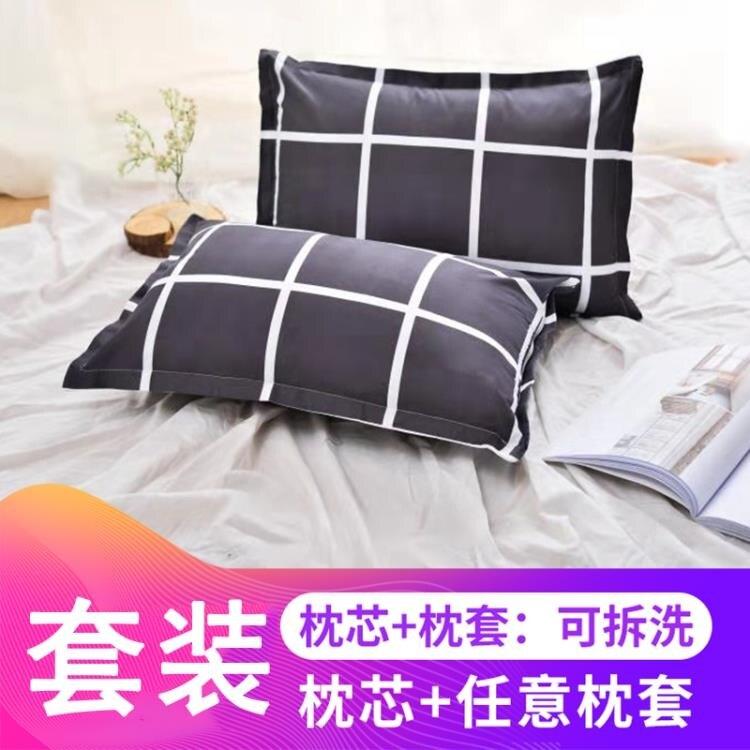 枕頭 一對學生小枕頭單人午睡可愛韓式便攜小號枕芯