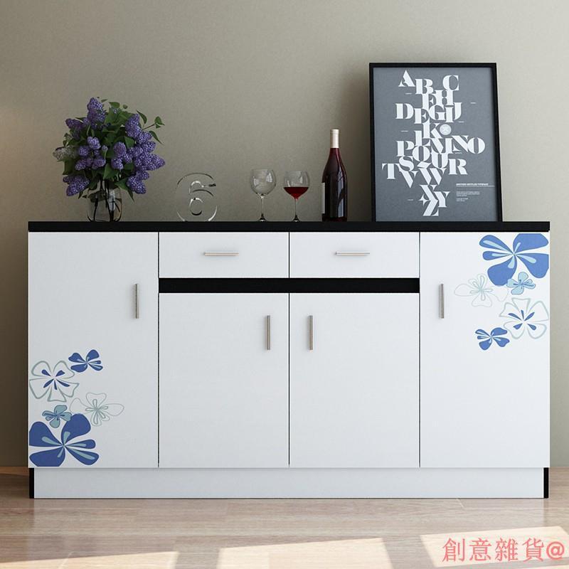餐邊柜現代簡約廚柜子 碗柜廚房柜子儲物收納柜餐廳邊柜備餐柜子創意雜貨@
