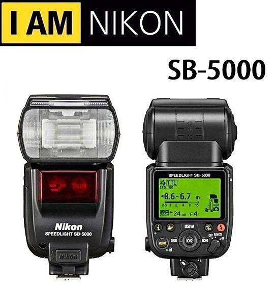 [EYE DC] Nikon Speedlight SB5000 SB-5000 閃光燈 高效能專業閃光燈 公司貨 一年保固 (分12.24期)