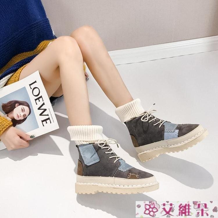 雪地靴 馬丁靴女2020年秋冬季新款英倫風百搭加絨棉鞋加厚雪地短靴ins潮