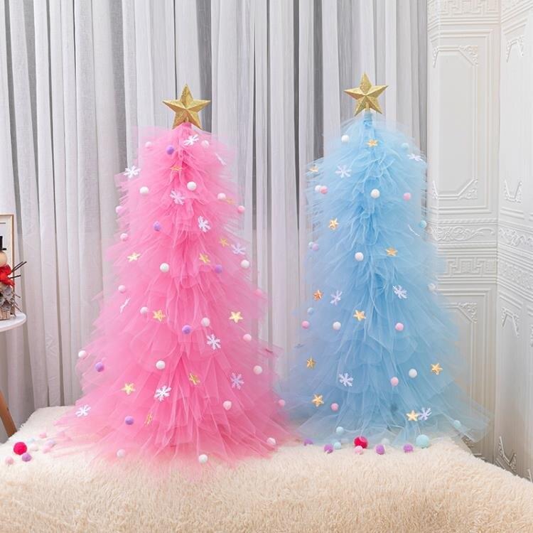 聖誕樹 桌面擺件小型聖誕裝飾品家用迷你60/90/cm場景套裝飾
