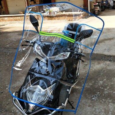電動摩托車透明擋風板塑料 加大防風板加厚 電瓶車擋風罩前擋雨板 雙十一