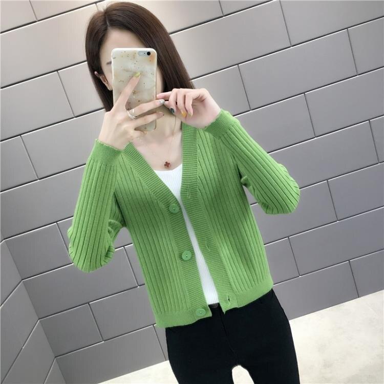 針織開衫春秋新款針織衫女開衫牛油果綠短款外搭寬鬆披肩空調衫小外套