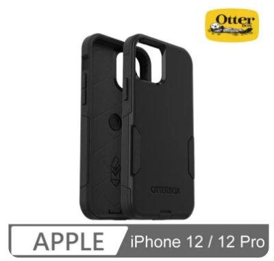 【現貨】ANCASE OtterBox iPhone 12 / 12 Pro Commuter通勤者系列保護殼