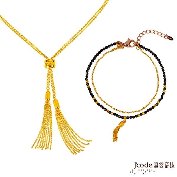 J'code真愛密碼 流金夢想黃金項鍊+流金年華黃金/尖晶石手鍊-雙鍊款