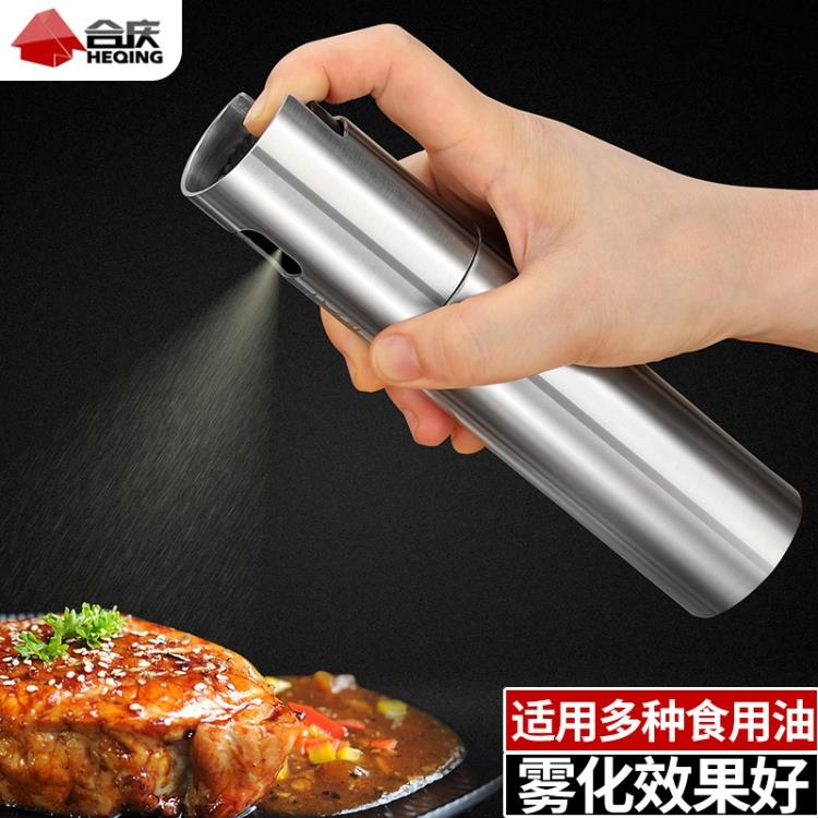 噴油瓶 不銹鋼噴油瓶噴霧家用健身氣壓式控油廚房玻璃油壺燒烤橄欖油噴壺