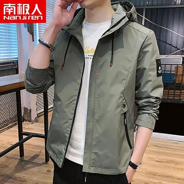 夾克外套男秋季2021新款韓版潮流大碼工裝休閒帥氣上衣服男 8號店