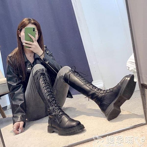 長靴 長靴女不過膝2021年新款加絨百搭平底彈力高筒騎士靴子ins潮秋冬 嬡孕哺 新品