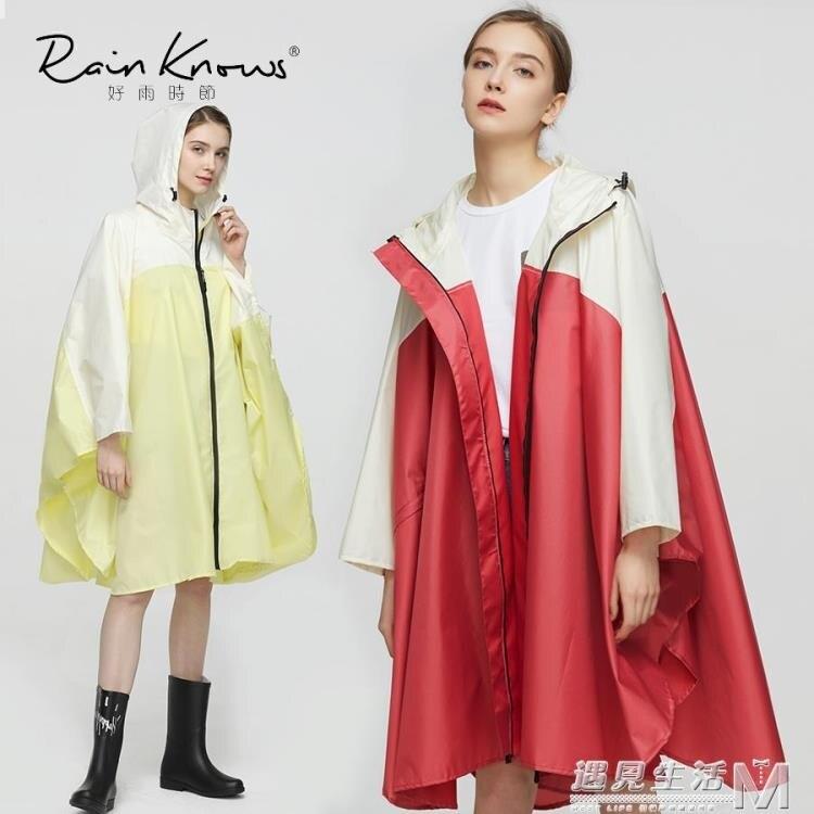 日風女式成人休閒徒步旅行雨衣拼色馬卡龍女士便攜雨披SUPER 全館特惠9折