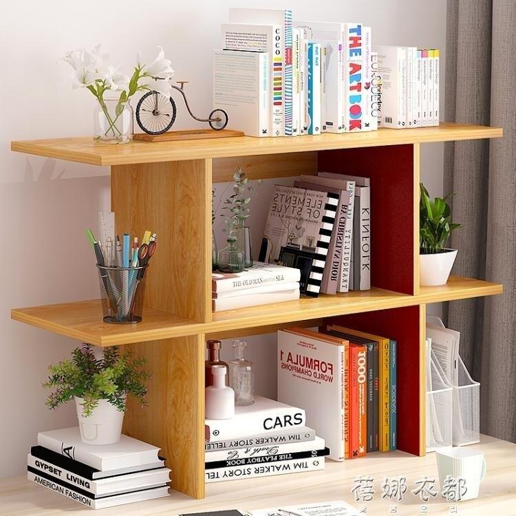 桌面收納 書架置物架簡約現代 簡易桌上書架創意桌面收納架學生桌面展示架SUPER 全館特惠9折