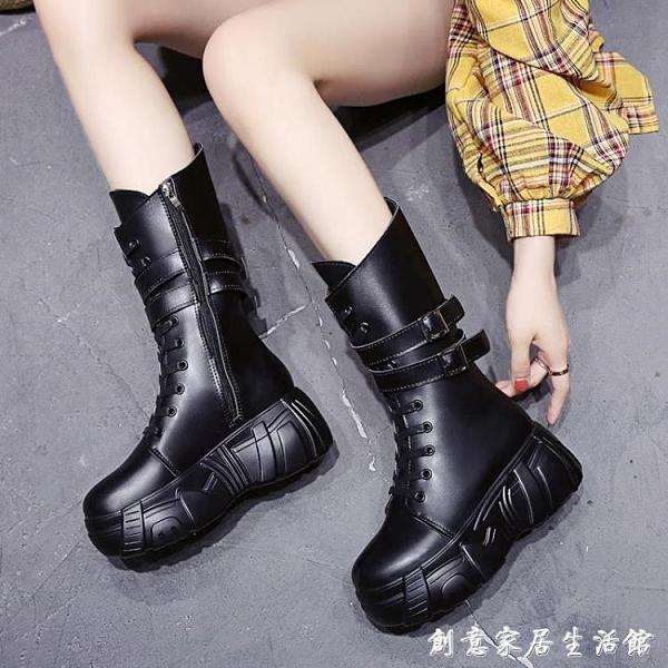 全館免運網紅女靴秋冬2020新款中筒靴歐洲站百搭加絨厚底馬丁靴增高靴子女