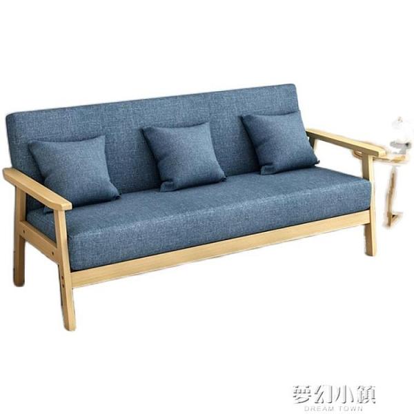 沙發布藝現代客廳臥室北歐簡約單雙人出租房實木沙發椅簡易小戶型 ATF 夢幻小鎮