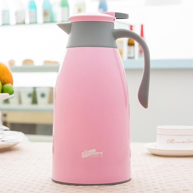 95折+優惠券+免運 保溫壺 家用保溫水壺熱水瓶玻璃內膽暖壺大容量開水壺1.3L