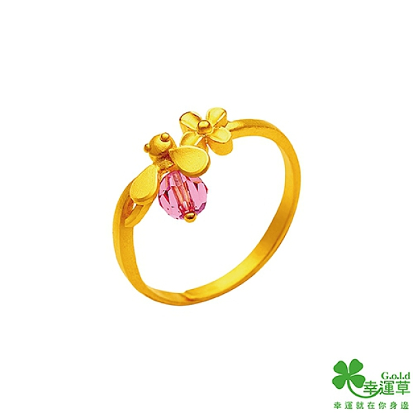 幸運草金飾 似花招蜂黃金戒指