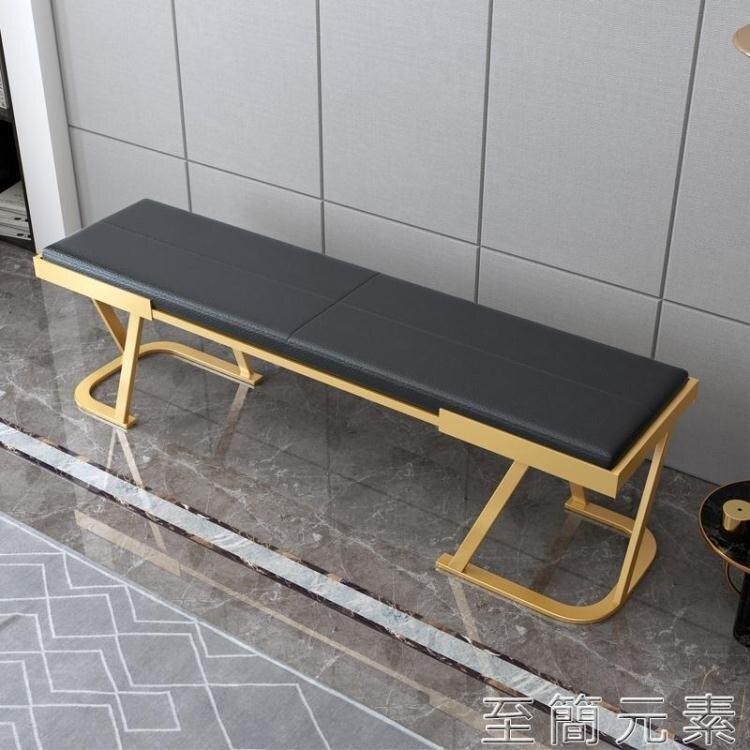 床尾凳 輕奢北歐創意換鞋凳現代簡約床尾凳家用門口長凳創意沙發凳子條凳