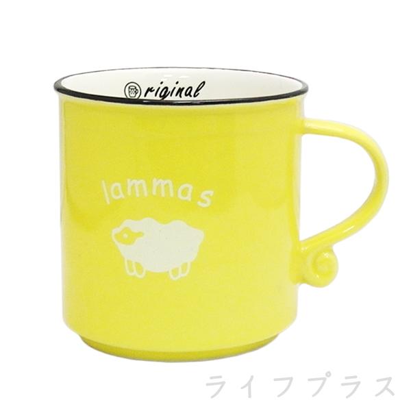 色釉奶茶杯-280ml-黃色