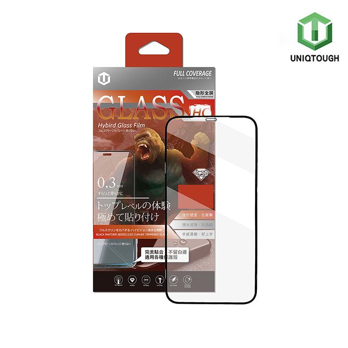 UNIQTOUGH iPhone 12 系列 2.5D 金剛亮面全膠滿版日規鋼化玻璃保護貼-黑(活動)iPhon