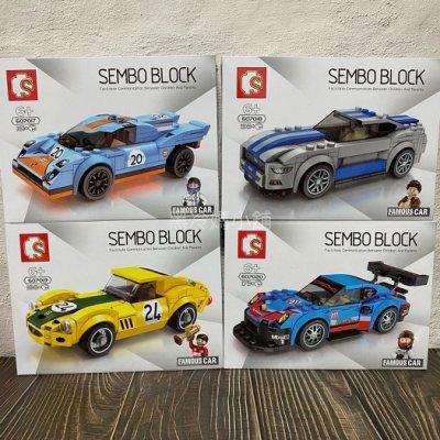 SEMBO森寶積木 名車系列 四款 跑車 賽車 607017-607020 價格為一盒