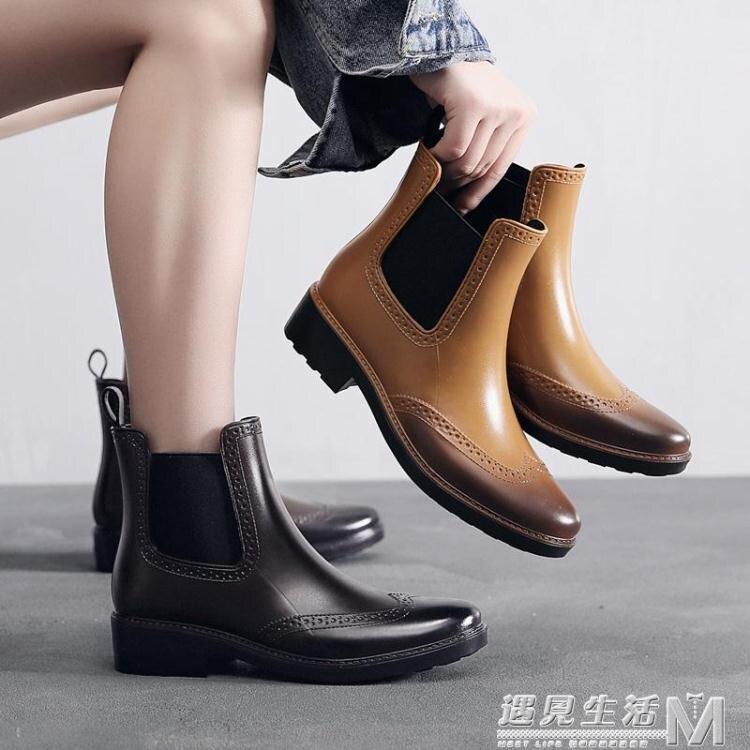 新款雕花切爾西雨鞋女時尚水靴套鞋防水膠鞋防滑短筒雨靴成人水鞋SUPER 全館特惠9折