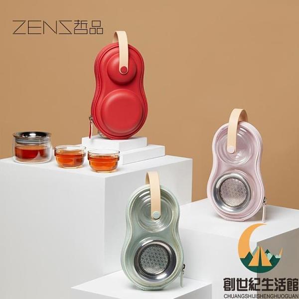 玻璃隨身裝2人茶具套裝便攜戶外旅行功夫多色茶具【創世紀生活館】