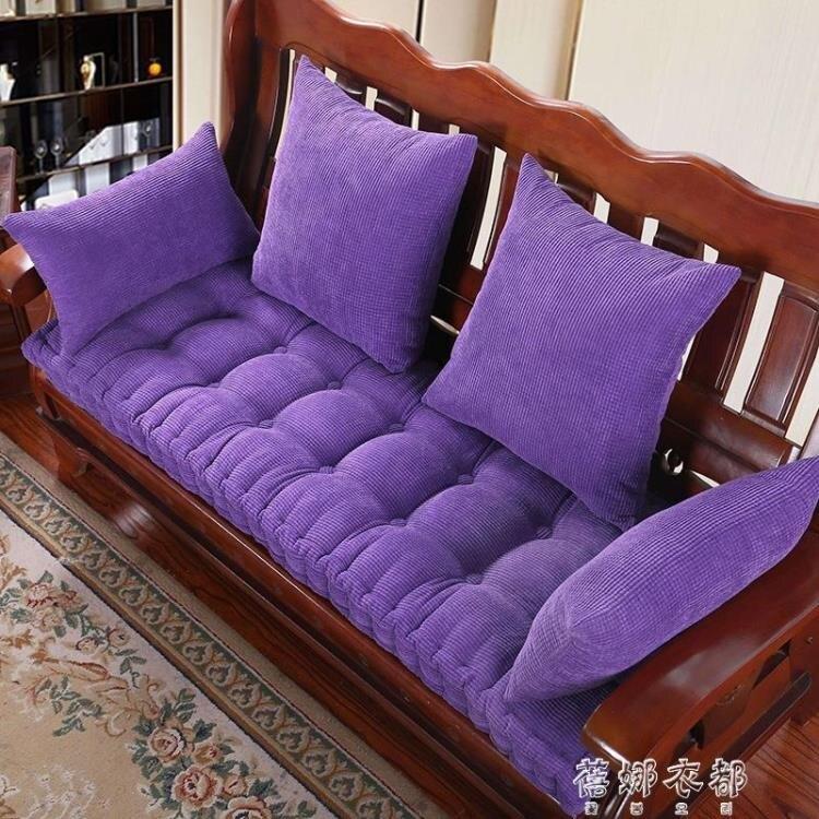 實木沙發墊加厚防滑冬季紅木頭沙發坐墊中式三人座純色飄窗墊訂做SUPER SALE樂天雙12購物節