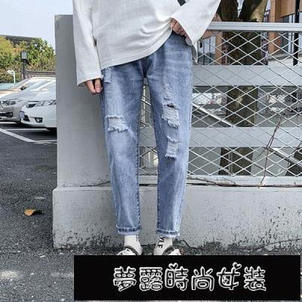 秋季男士淺色九分牛仔褲男潮牌款修身小腳韓版潮流百搭褲子  【快速出貨】