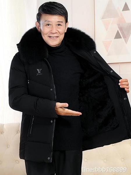 爸爸外套 爸爸爺爺冬裝外套中老年人棉衣男加絨加厚男士大棉襖老人棉服冬季 城市科技