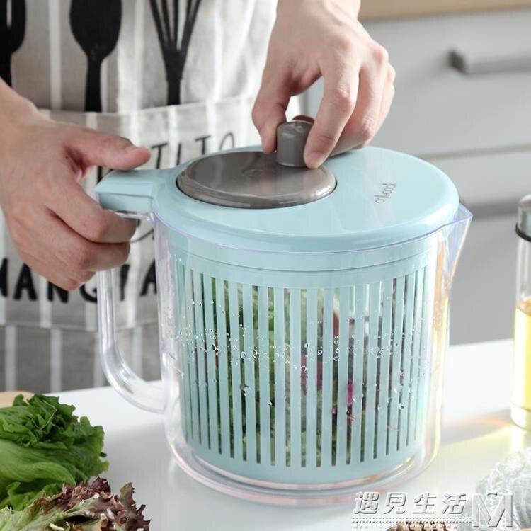 廚房沙拉蔬菜工具脫水器家用洗菜盆水果甩干機手搖去水甩水甩干器SUPER SALE樂天雙12購物節