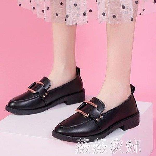 小皮鞋 厚底樂福鞋豆豆鞋2020新款軟皮軟底英倫風黑色工作鞋小皮鞋女單鞋 薇薇