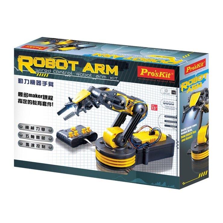 Pro'skit 寶工機械手臂+太陽能探險車組