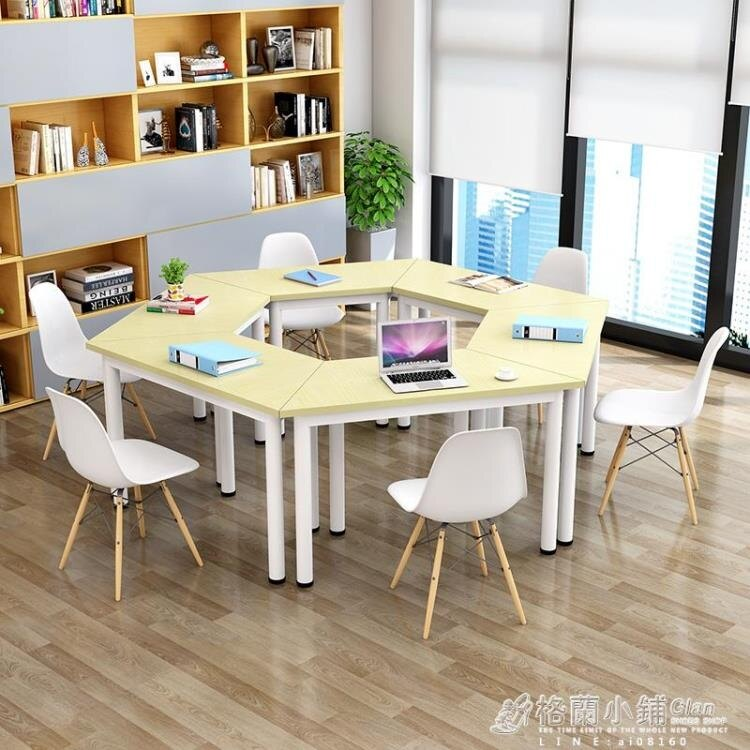 簡約現代拼接會議桌梯形辦公桌學校輔導班桌閱覽室課桌椅洽談桌
