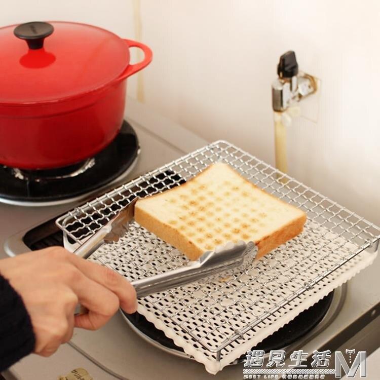 日本陶瓷烤網直火日式烤面包架吐司年糕燒烤網架燃氣煤氣灶用烤架