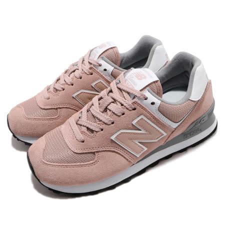New Balance 休閒鞋 WL574UNCB 運動 女鞋 WL574UNCB