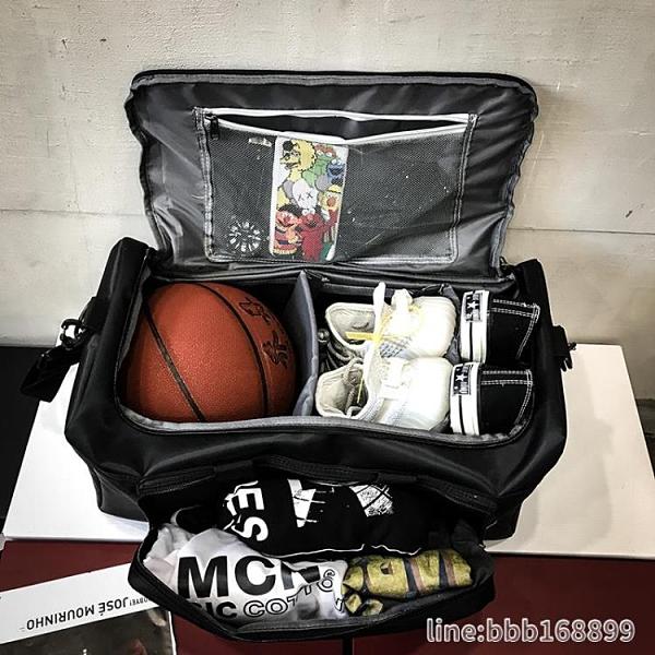 籃球袋 籃球包運動訓練背包健身包單肩斜挎包大容量男女旅行包旅游行李袋 星河光年