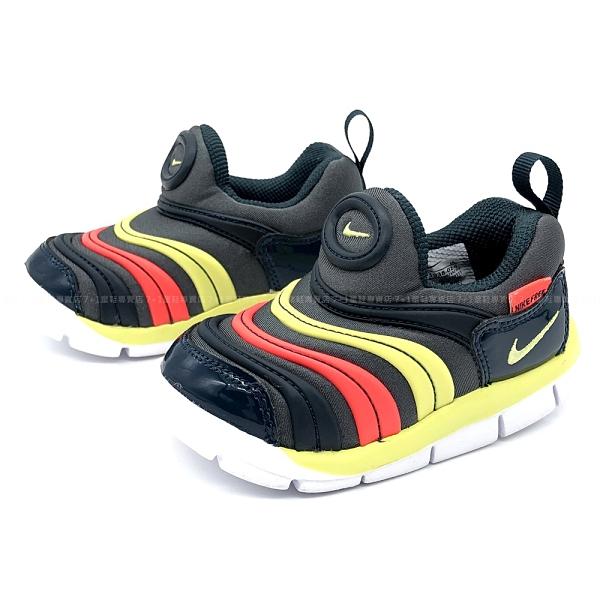 《7+1童鞋》小童 NIKE DYNAMO FREE (TD) 經典 毛毛蟲鞋 輕量 寶寶 運動鞋 H801 彩色