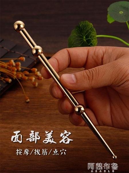 點穴筆 簡素黃銅按摩筆點穴棒經絡腳底足底按摩器按穴位工具點穴棒撥筋棒-完美