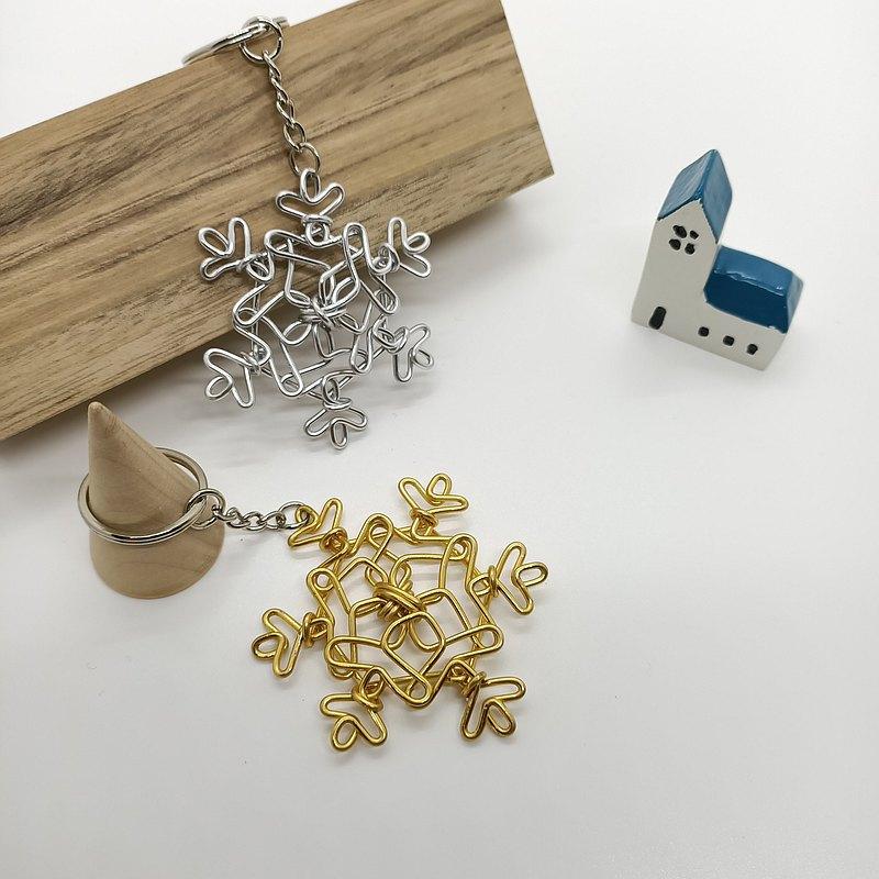 Wire lover 鋁線鑰匙圈、客製化、金屬線創作 聖誕雪花