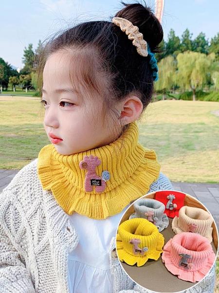 寶寶圍巾冬季保暖防風脖套保暖兒童套脖可愛男童
