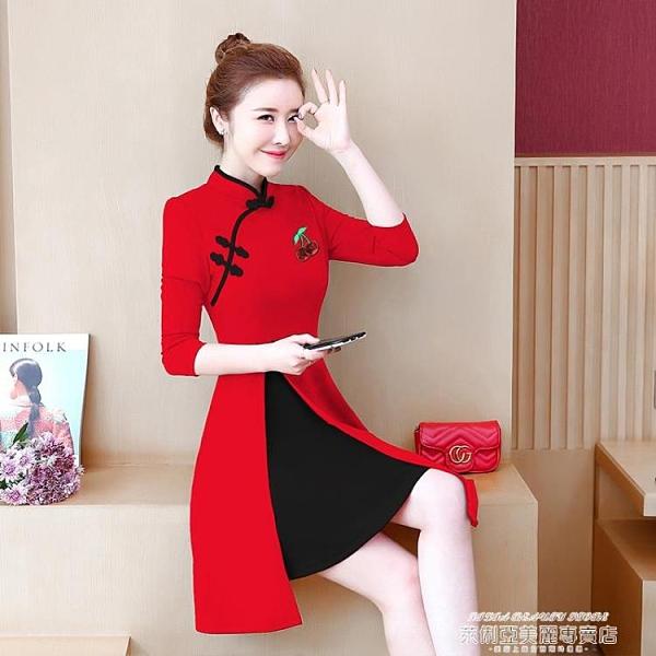 旗袍 大碼女裝胖mm年秋冬新款中國風改良旗袍紅色連身裙子秋裝 萊俐亞 交換禮物