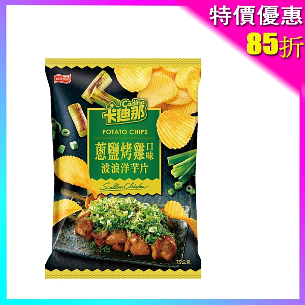 卡迪那波浪-蔥鹽烤雞口味75g(12包/箱) 【合迷雅好物超級商城】