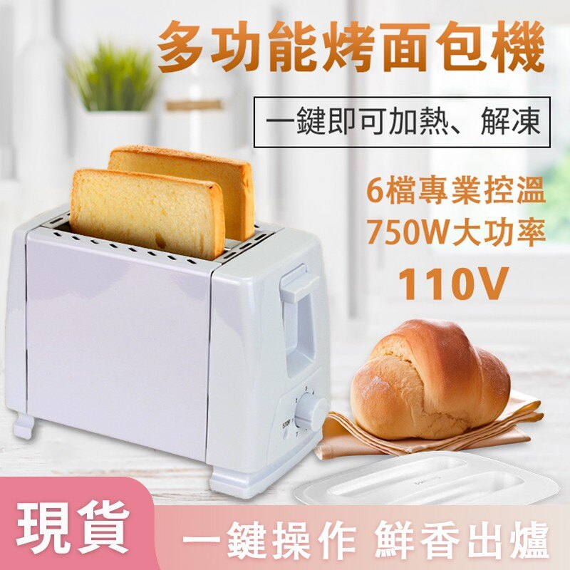 麵包機 早餐機 三文治機 吐司機 烤麵包機 烘焙工具 點心機 烤箱【現貨/免運】【新年鉅惠】