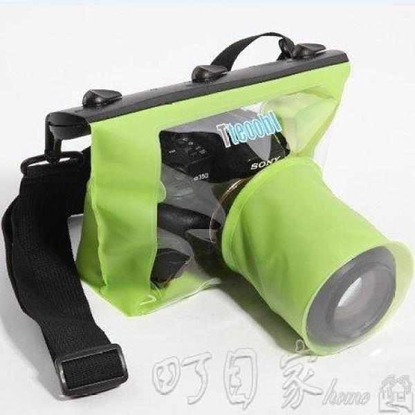免運相機包單反相機防水袋潛水佳能70D77D6D5D尼康D7200防沙套XZND103 新年特惠