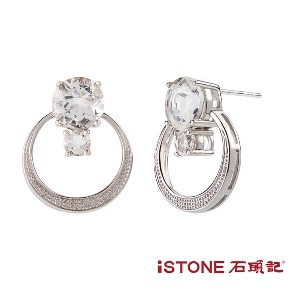 天然白水晶純銀耳環-精靈之舞 魅力 石頭記