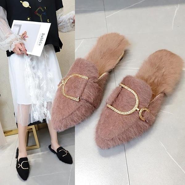 尖頭毛毛拖鞋女外穿時尚ins潮穆勒鞋2021秋冬季新款加絨包頭半拖 8號店