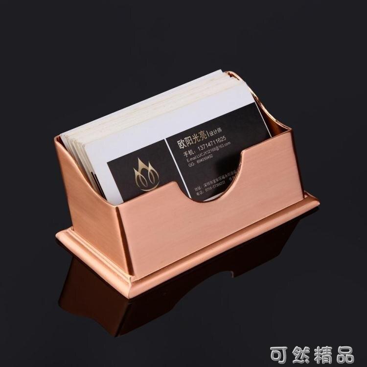 高檔古典金屬古銅商務禮品辦公名片盒桌面名片座名片收納盒名片架