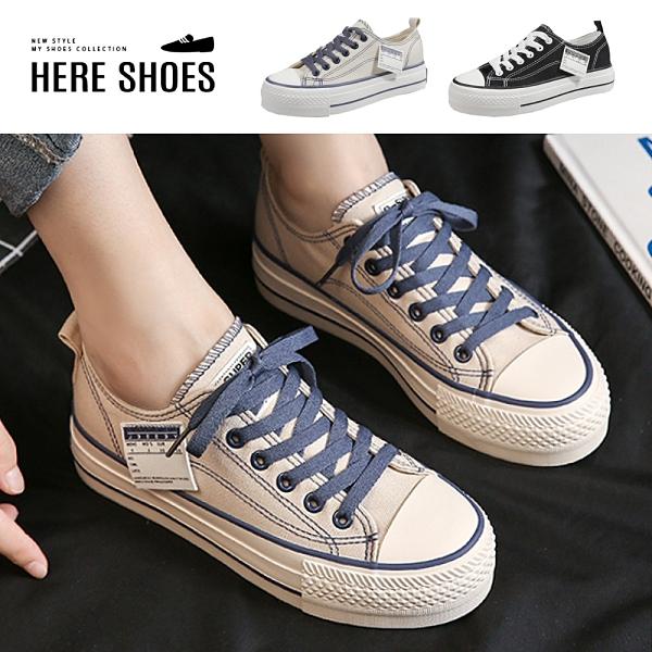 [Here Shoes] 3CM休閒鞋 經典休閒百搭 厚底綁帶低筒帆布鞋-ASWR77